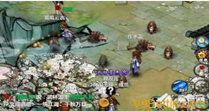 Game online Tiểu sư muội trên Android